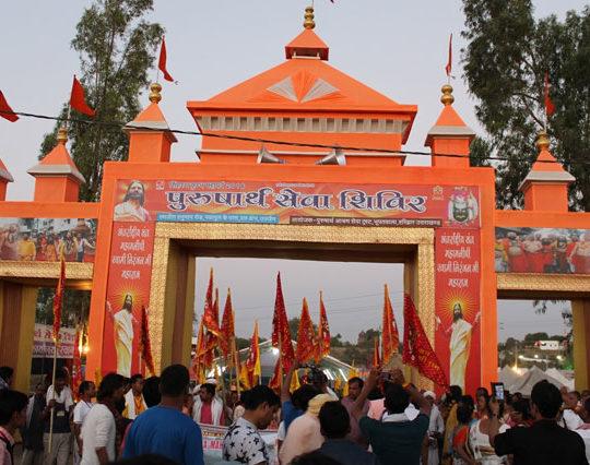 Tripura Yogashram in uttrakhand